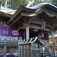第二十七番札所神峰寺本堂