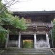 第三十一番札所竹林寺山門