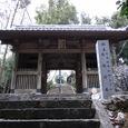 第三十二番札所禅師峯寺山門