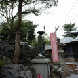 第三十二番札所禅師峯寺境内