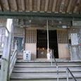 第三十二番札所禅師峯寺本堂