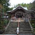 第三十五番札所清滝寺大師堂