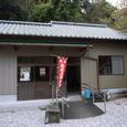 清滝寺通夜堂