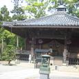第三番札所 金泉寺