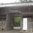 第十番札所 切幡寺