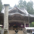 第十一番札所 藤井寺