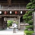第一番札所 霊山寺