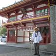 第二番札所 極楽寺