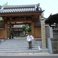 第十三番札所 大日寺