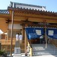 第十六番札所 観音寺
