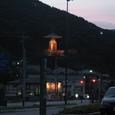薬王寺の仏舎利塔