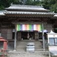 第二十二番札所 平等寺