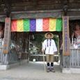 第二十二番札所 平等寺記念撮影
