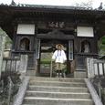 第二十三番札所 薬王寺記念撮影