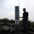 飯縄山山頂記念撮影