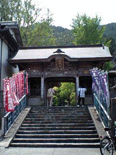 岩本寺到着