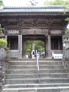 今回最後のお寺