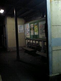 昨日の宿も駅