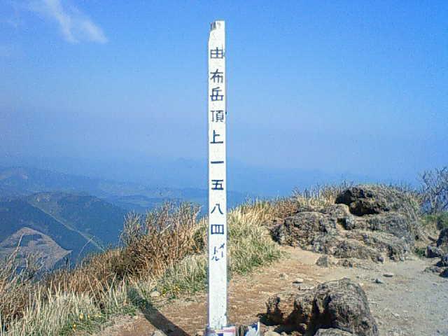 九州縦断登山3
