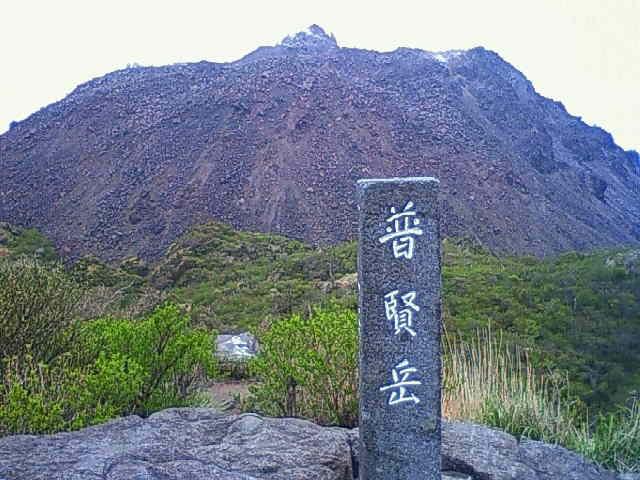 九州横断登山2