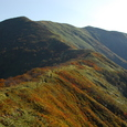 平標山への稜線