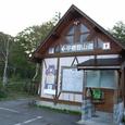 仙ノ倉山登山口